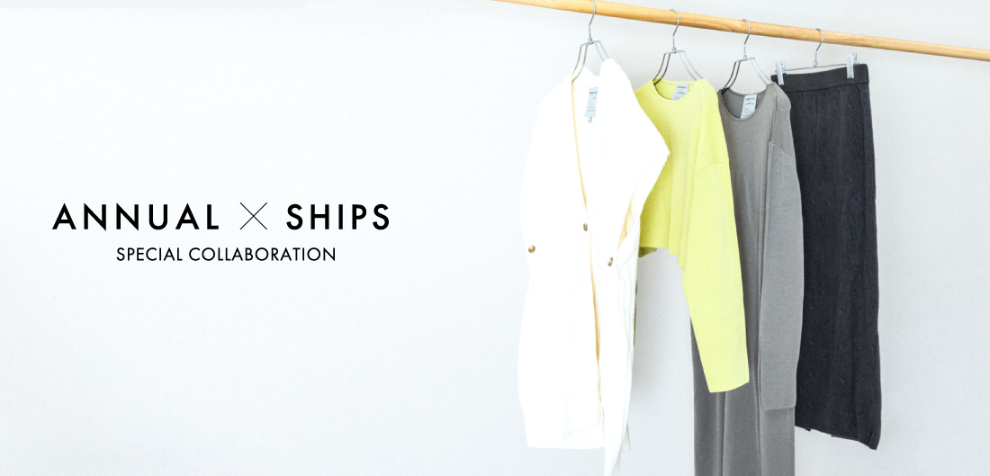 ANNUAL×SHIPS SUSTAINABLE ITEMS