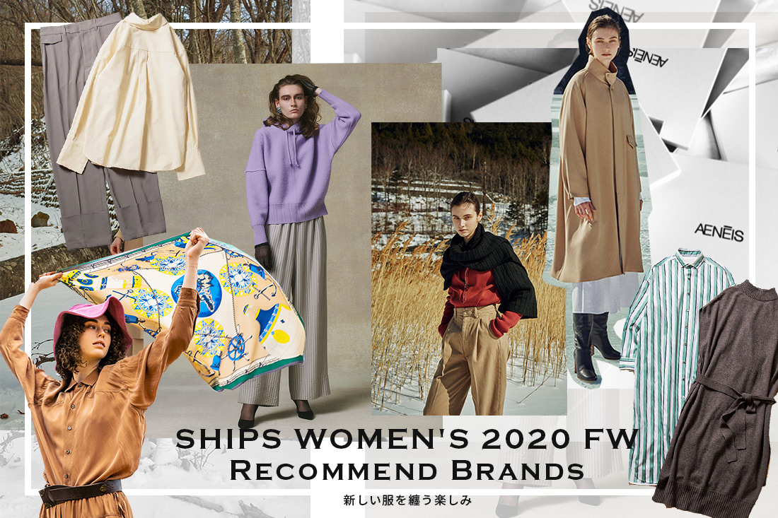 SHIPS WOMEN'S 2020 FW Recommend Brands