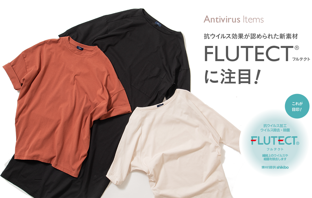 2020 Fall & Winter Limited Items