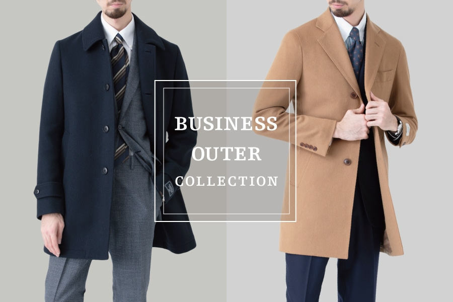 BUSINESS OUTER COLLECTION