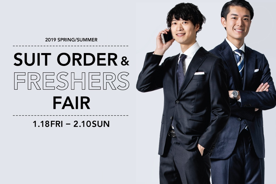SUITS ORDER & FRESHERS FAIR