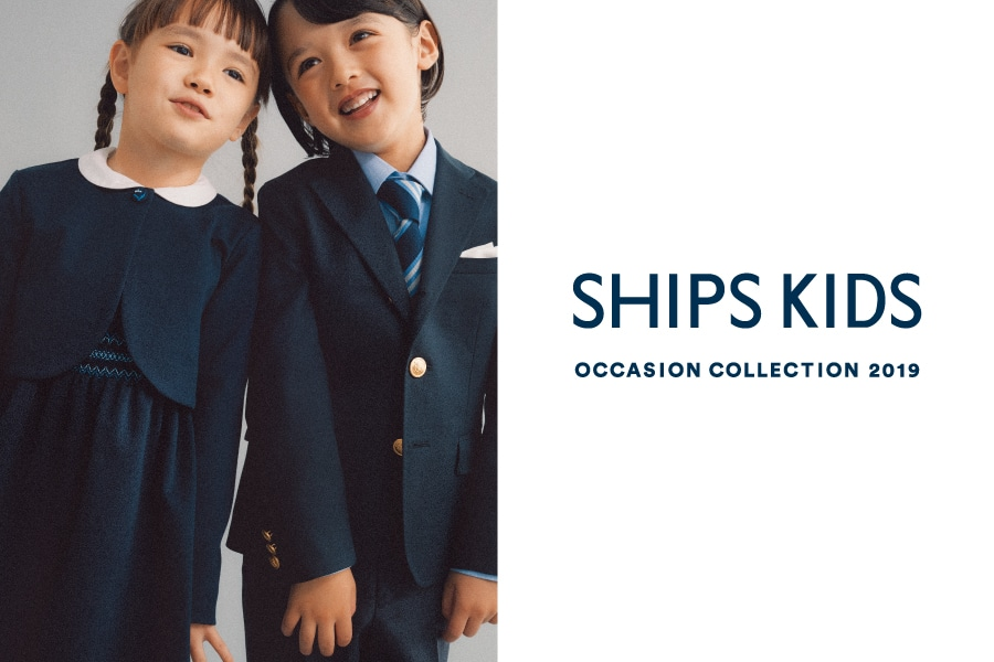 【SHIPS KIDS】OCCASION COLLECTION 2019