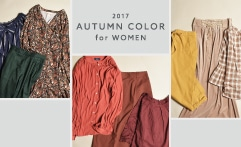 Women's AUTUMN COLOR Collection 秋色アイテム