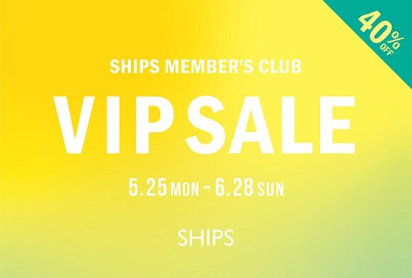 PREMIUM VIP SALE